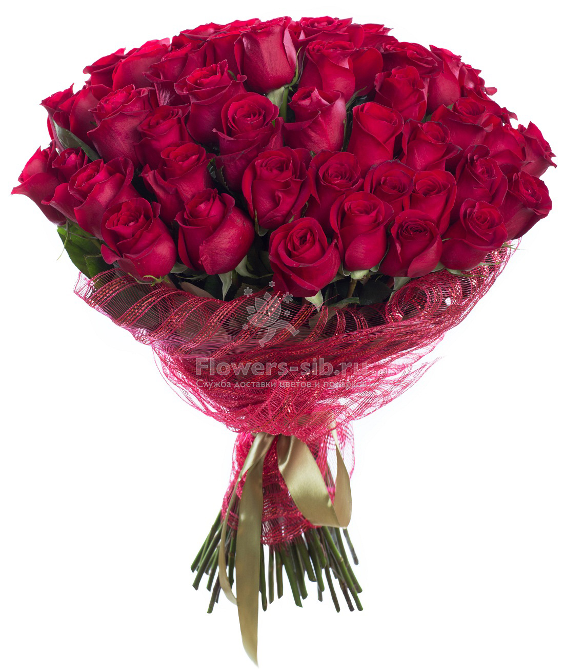 BOUQUET OF 47 ROSES at the price 5080 - fast delivery of bouquets ...